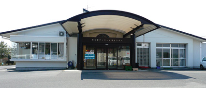 関生園デイサービスセンター